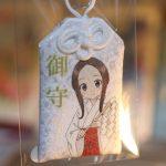 高木神社お守り (1)