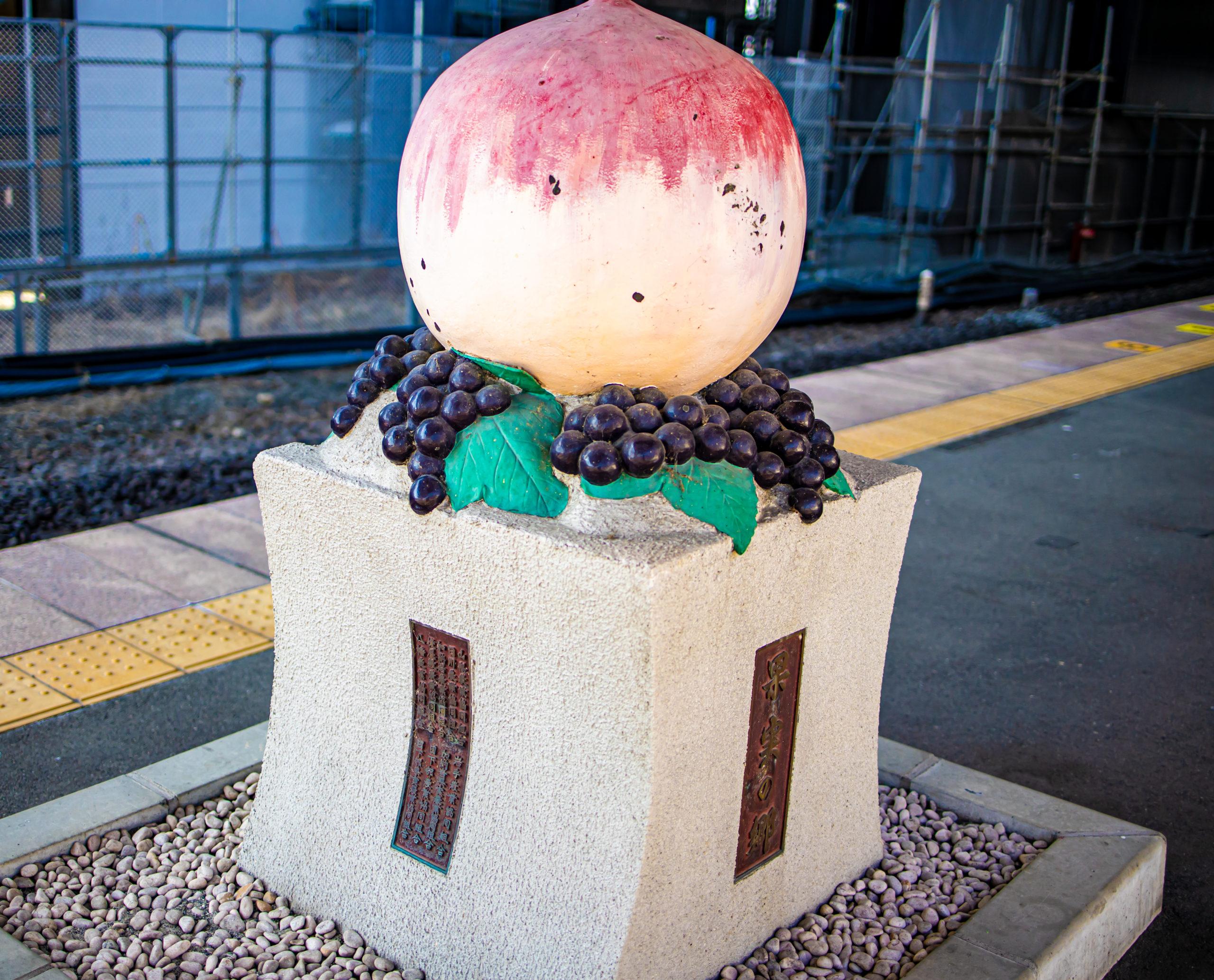 甲府駅の桃とぶどう