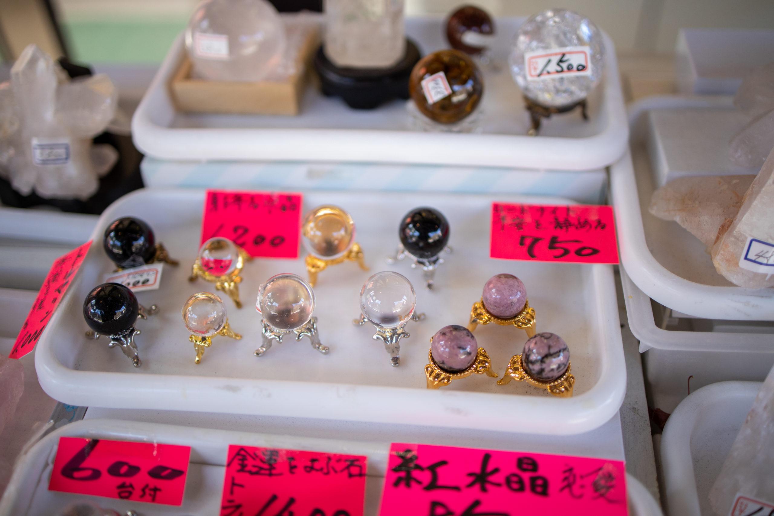 昇仙峡お土産水晶