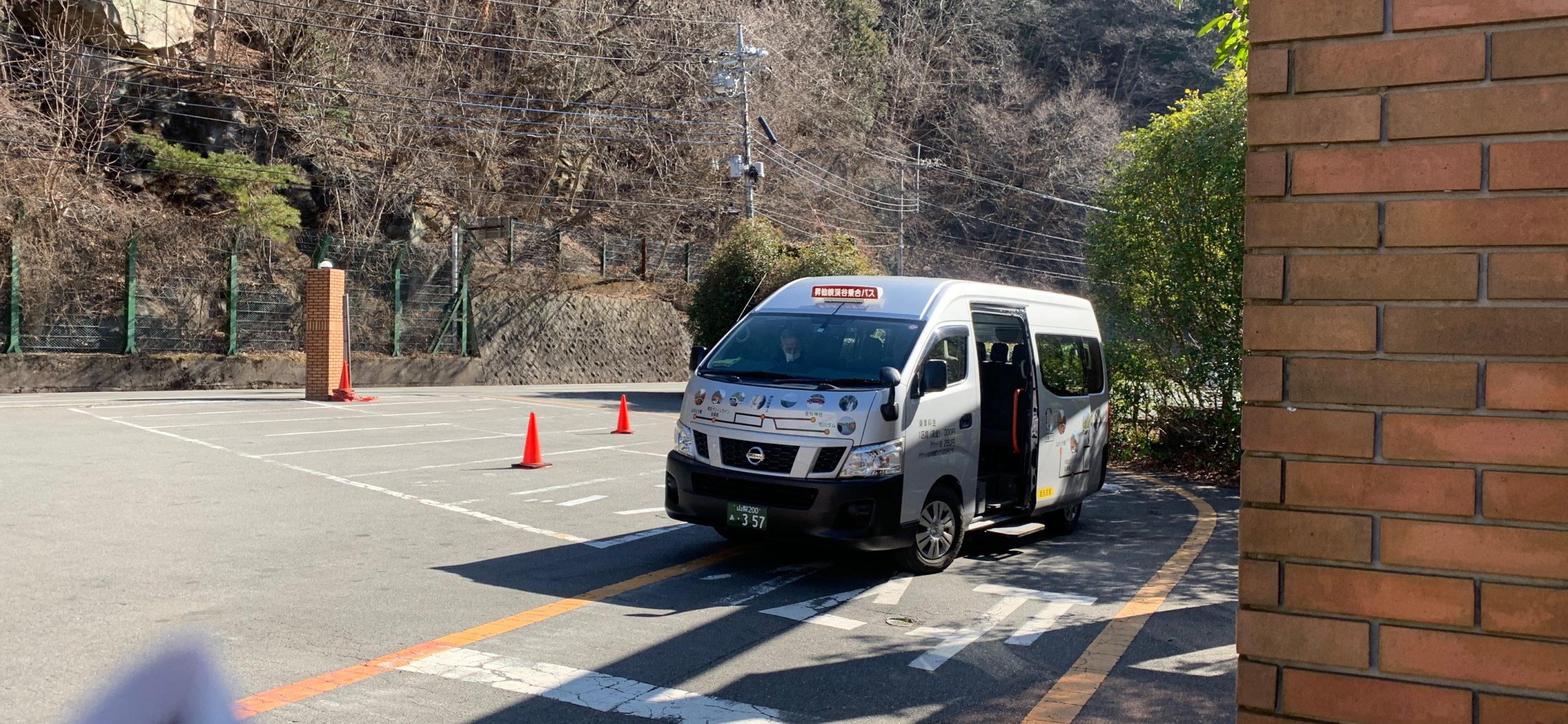昇仙峡滝の上バス停