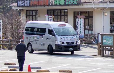 「昇仙峡オムニバス」