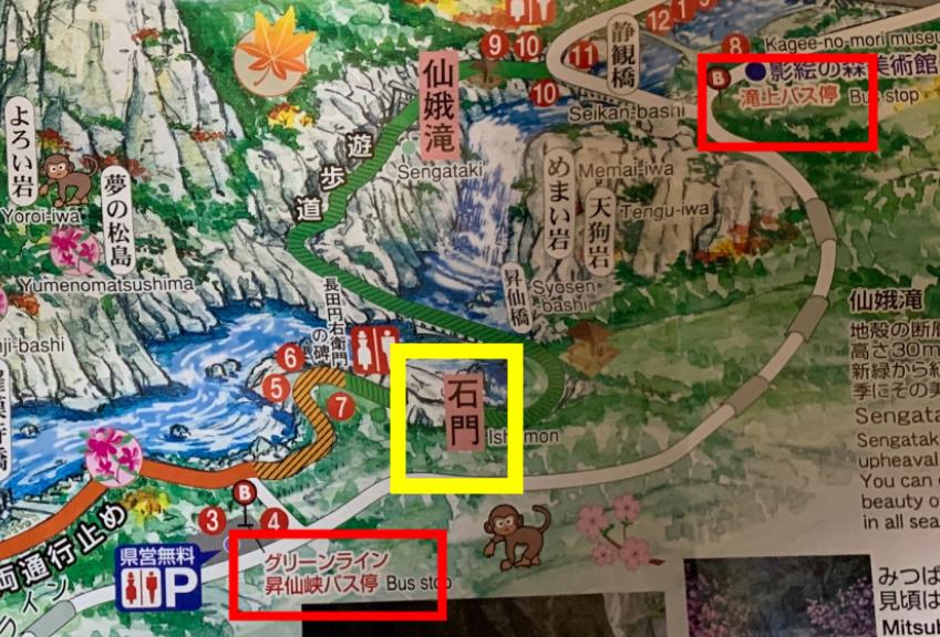 昇仙峡石門