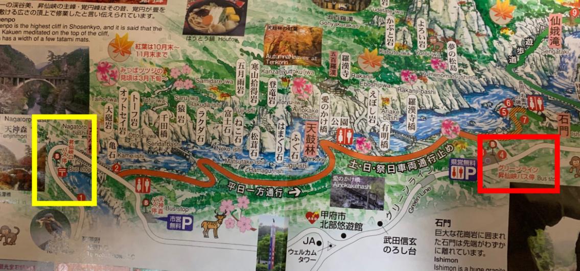 昇仙峡地図